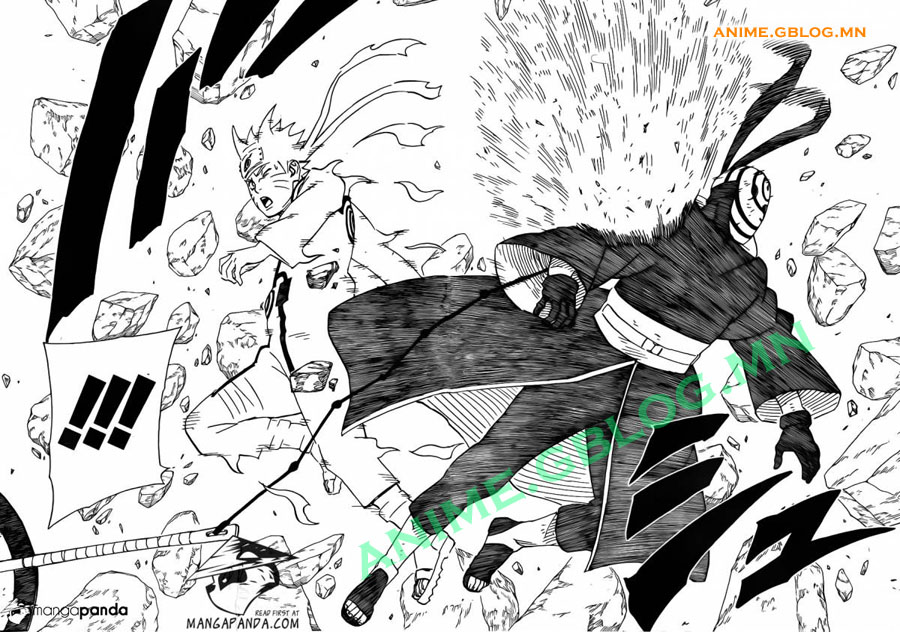 Japan Manga Translation - Naruto - 596 - One Jitsu - 13
